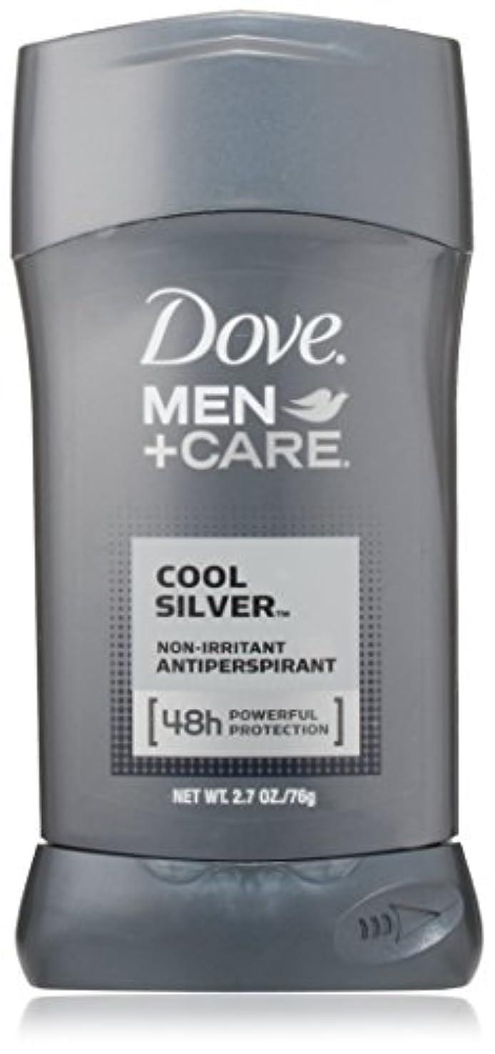 トランペットエンドウ心理学Dove Men Care Antiperspirant, Cool Silver 2.7 oz by Dove [並行輸入品]