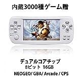 Whatsko ポータブルゲーム機 3000種ゲーム贈 16GB 64ビット 4.3インチ デュアルコアチップ GBA GB CP1 SFC MD用互換機 多機能レトロゲーム機[英語版] (ホワイト)