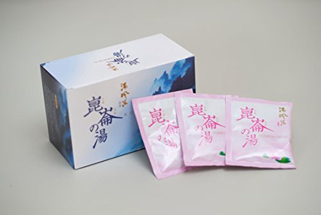 酒風呂入浴剤「崑崙の湯」 粉末タイプ (本体)(1箱当たり 清酒4升の量に相当)