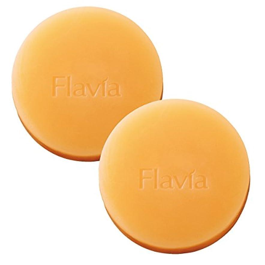 ブリーフケース明示的にテニスフォーマルクライン 薬用 フラビア ソープ 夜用 2個セット 洗顔 石けん