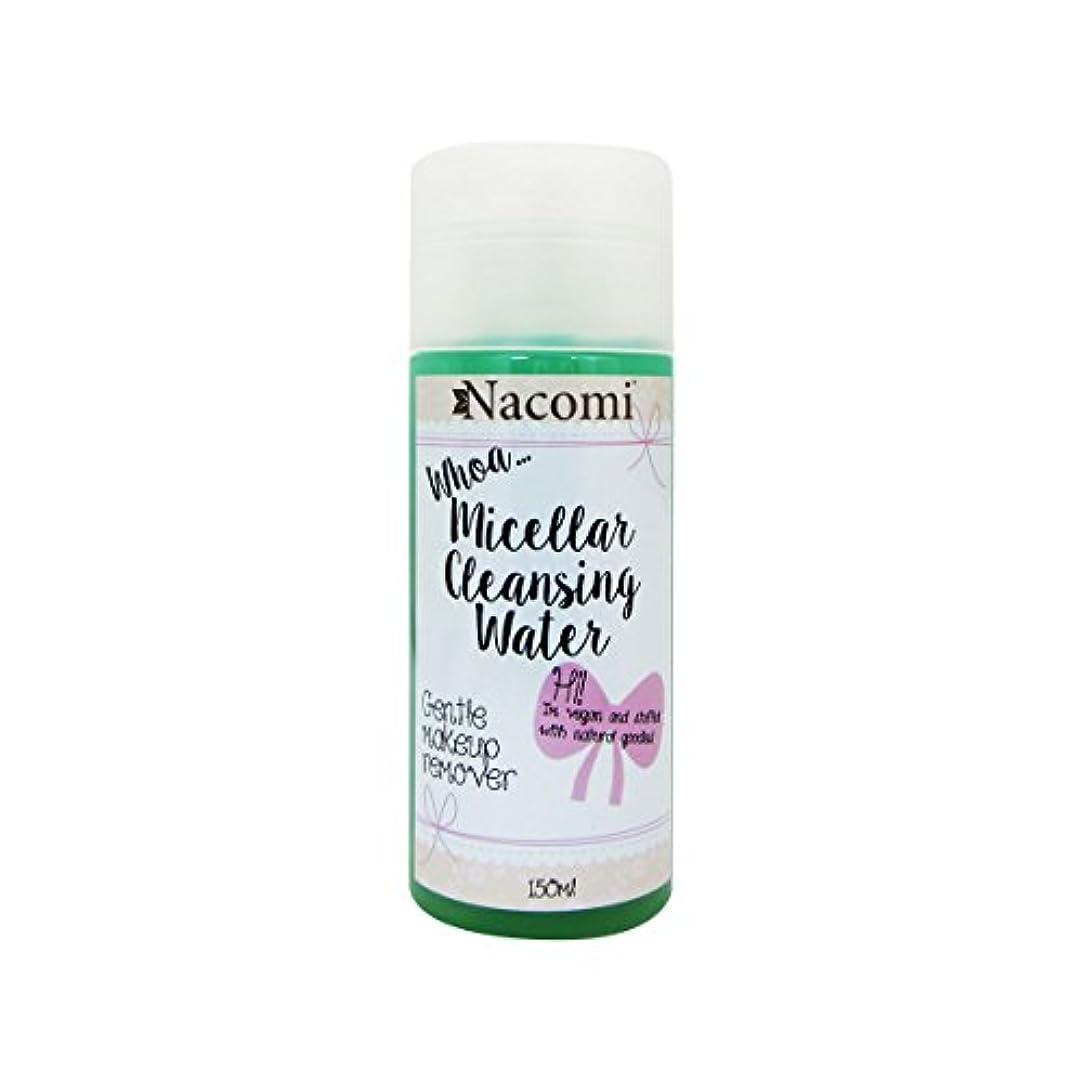 タップグリット資産Nacomi Micellar Cleansing Water 150ml [並行輸入品]