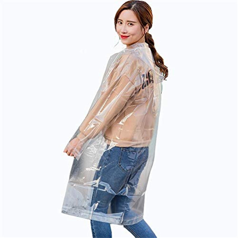 AN レインコートポータブル韓国ファッション大人の屋外乗馬防水透明レインコート大人のハイキングアウトドア (サイズ : L)