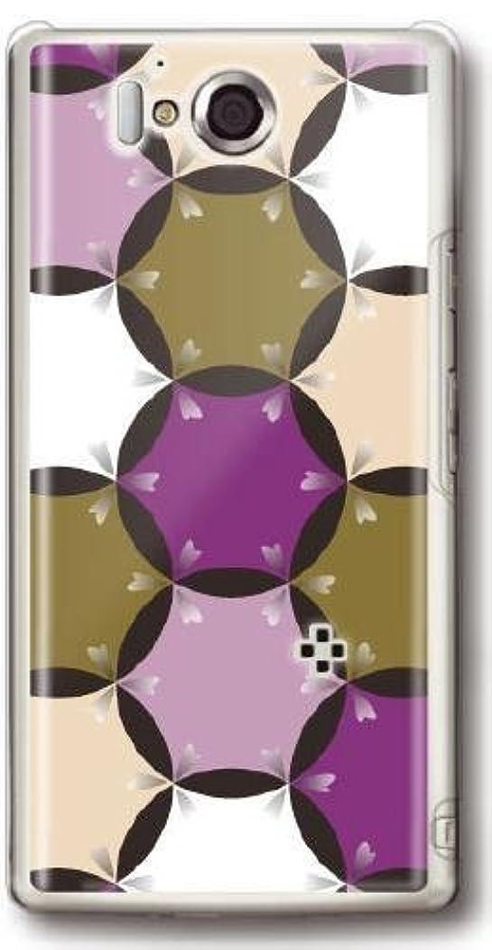 コンピューターのぞき穴革新【Paiiige】 アンブレラ (クリア)/ for AQUOS PHONE ZETA SH-09D/Docomo専用ケース DCSH09-101-A019