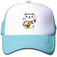 にんきのねこ 素敵 かわいい おもしろい ファッション 派手 メッシュキャップ 子ども ハット 耐久性 帽子 通学 スポーツ