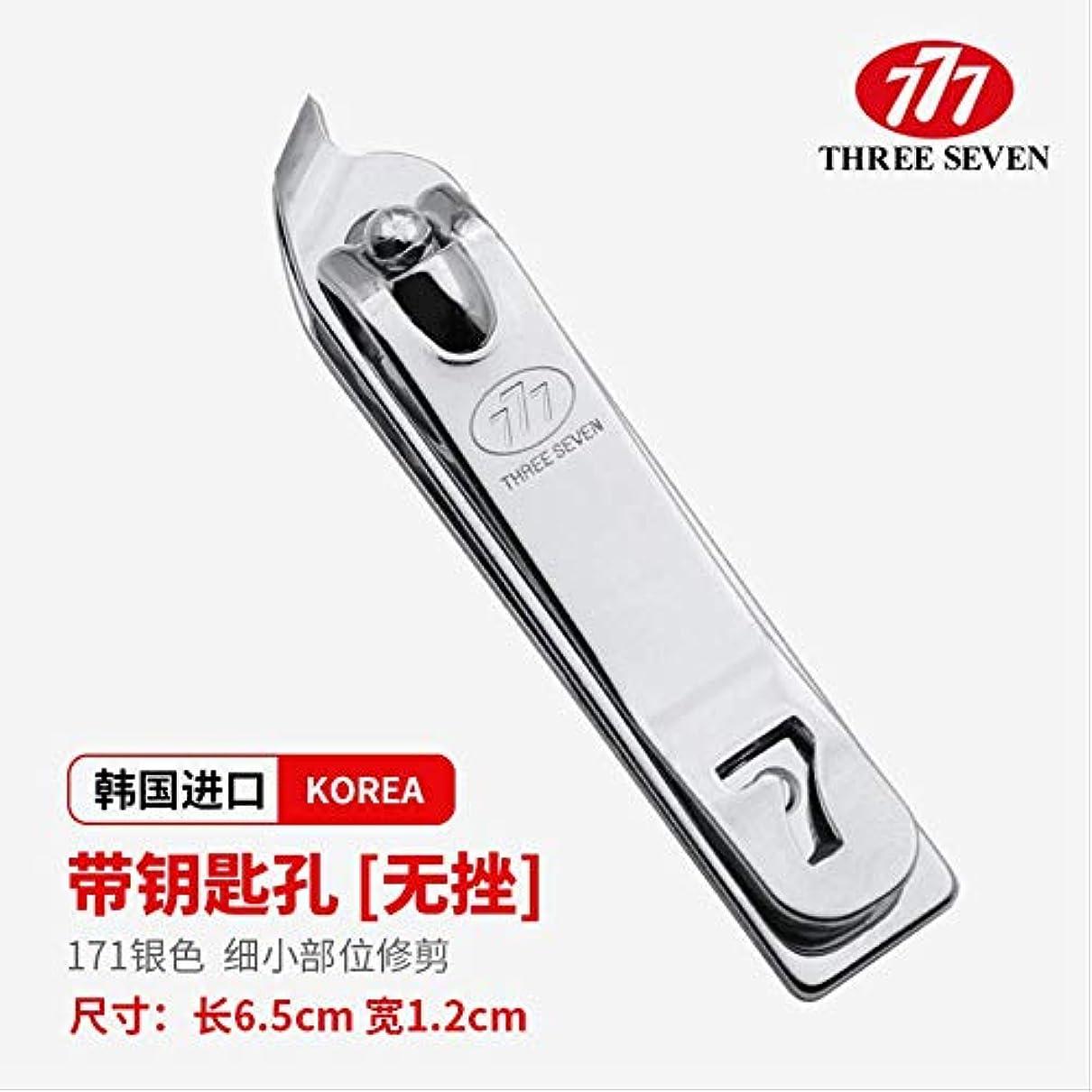飾り羽氷シート韓国777爪切りはさみ元平口斜め爪切り小さな爪切り大本物 PCT-171Gギフトボックス