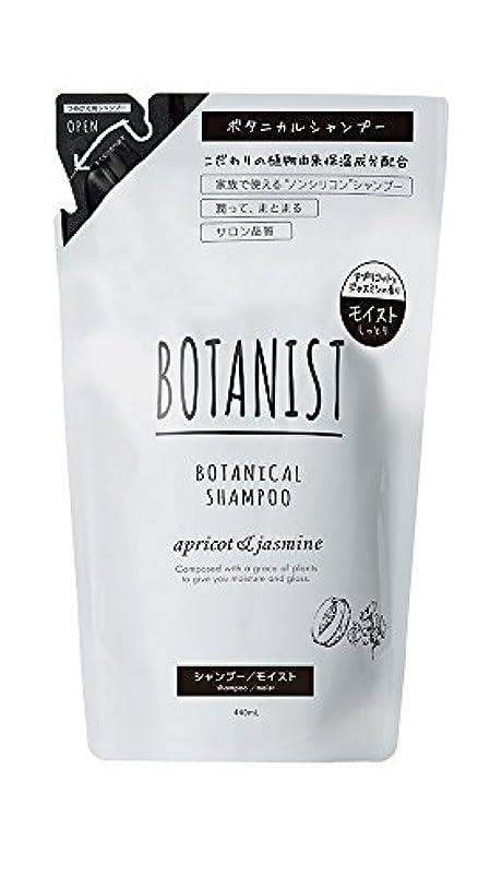 反発お酢シビックBOTANIST ボタニカルシャンプー モイスト (詰め替えパウチ) 440ml