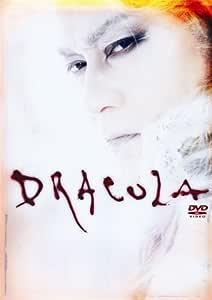 DRACULA ドラキュラ伝説 [DVD]