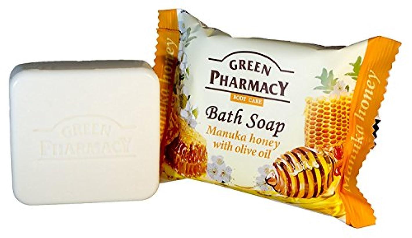 正確な前文現代の石鹸 固形 安心?安全 古代からのハーブの知識を生かして作られた固形せっけん ポーランドのグリーンファーマシー elfa Pharm Green Pharmacy Bath Soap Manuka Honey with...