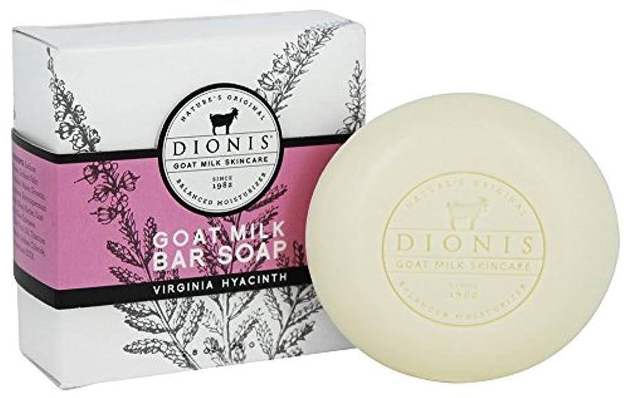 ステートメント拡張信念Dionis Goat Milk Skincare - 棒石鹸のヴァージニアのHyacinth - 2.8ポンド
