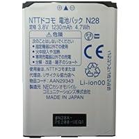 【ドコモ純正商品】(NEC)MEDIAS WP N-06C電池パック(N28)(AAN29343)