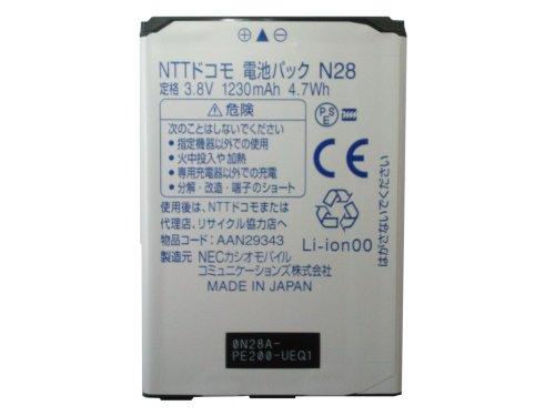 N-06C