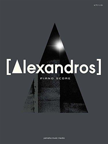 ピアノソロ [Alexandros] PIANO SCORE...