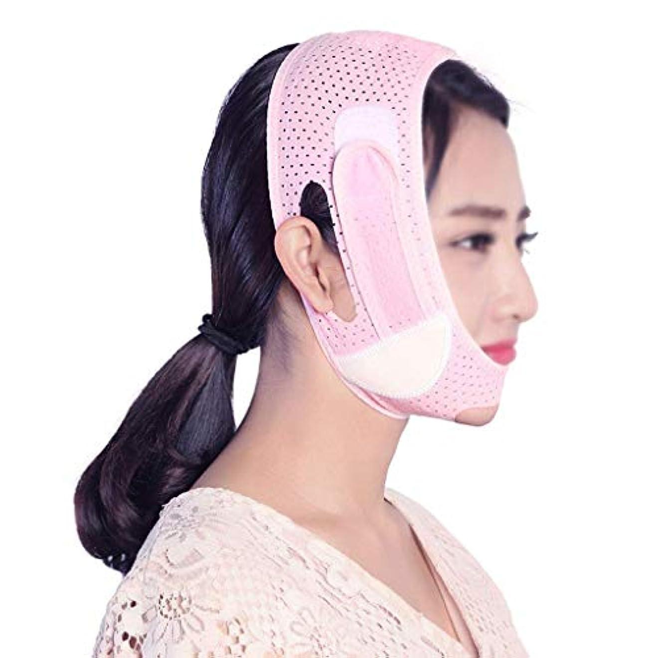 腹部胆嚢可能性フェイスリフトマスク、スモールVフェイスバンデージシェーピングマスクリフトフェイスファーミングアーティファクトによるダブルチンの削減