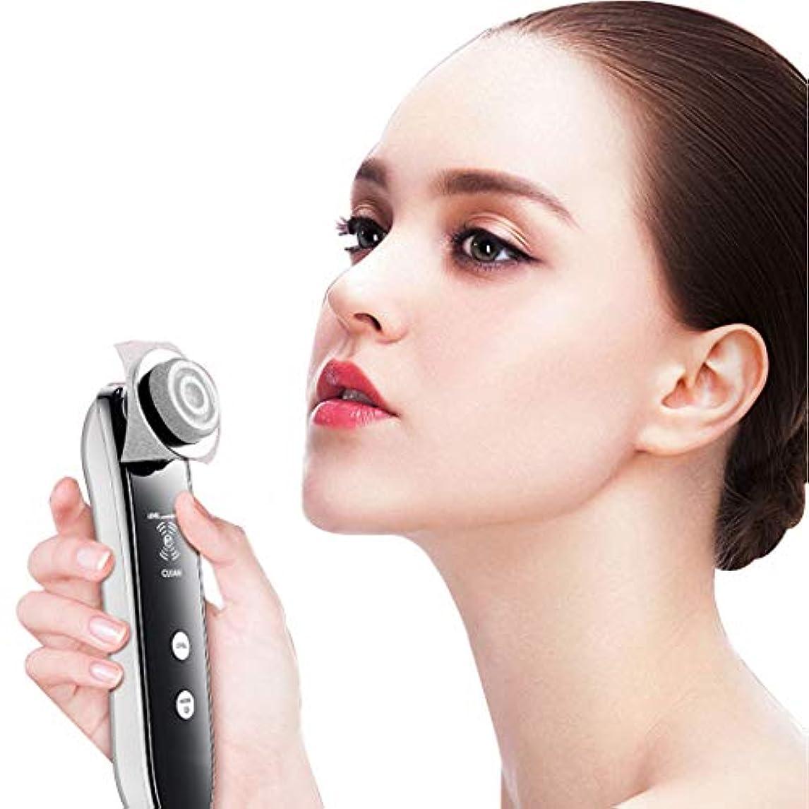 蒸気かるリベラルRF の無線周波数の美の器械 5 1 の多機能の顔のマッサージ器、皮の気遣うことのための美装置、穏やかな剥離および気孔の収縮のための機械