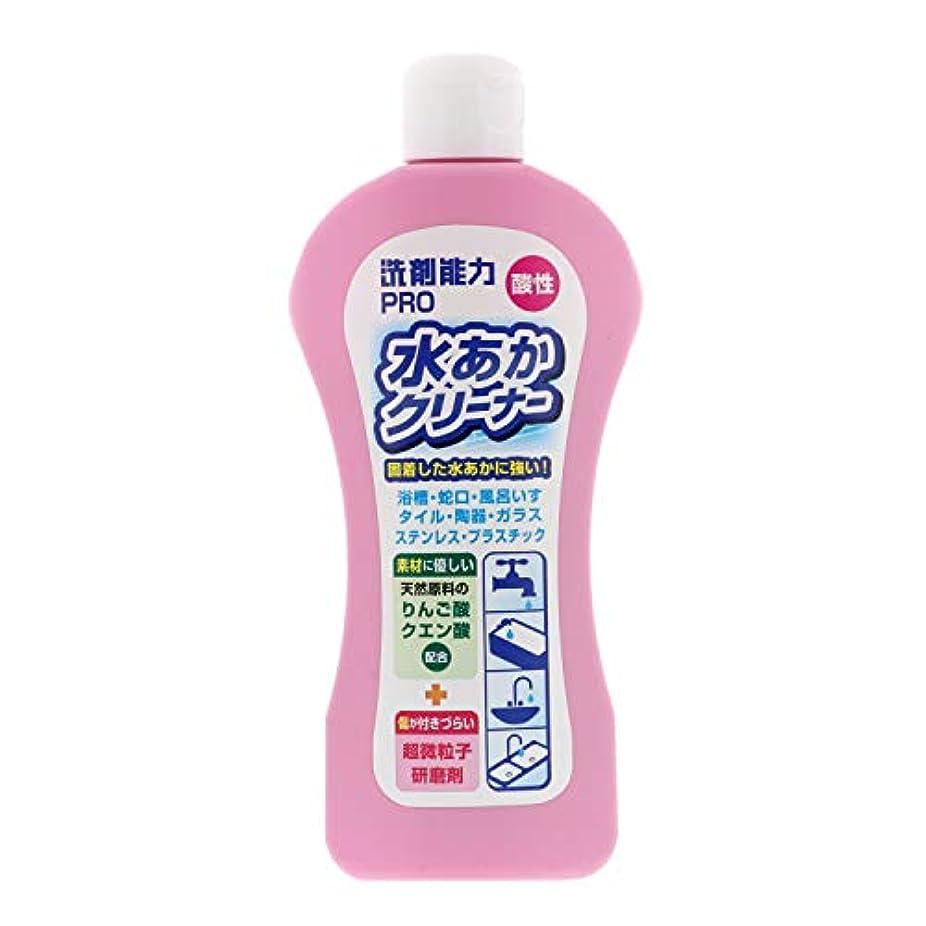 覆すクランプ短くする洗剤能力PRO 酸性 水あかクリーナー 200g