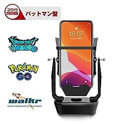 中華振り子 TAKU 回転スイング ポケモンgo 振り子iPhone&Android対応 1時間で9000歩 歩数が自動で稼げるUSB給電&電池 永久運動 卵 スマホ 2台対応日本語説明書 バットマン型