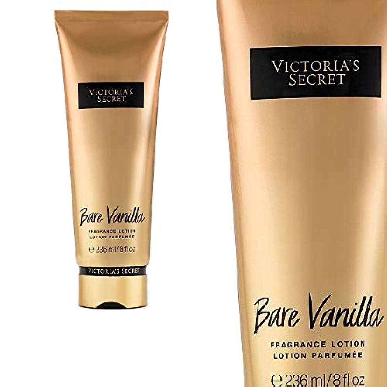 はがき印象的な先NEW!! フレグランスローション Fragrance Lotion ヴィクトリアシークレット (60.ベアーバニラ/BareVanilla) [並行輸入品]