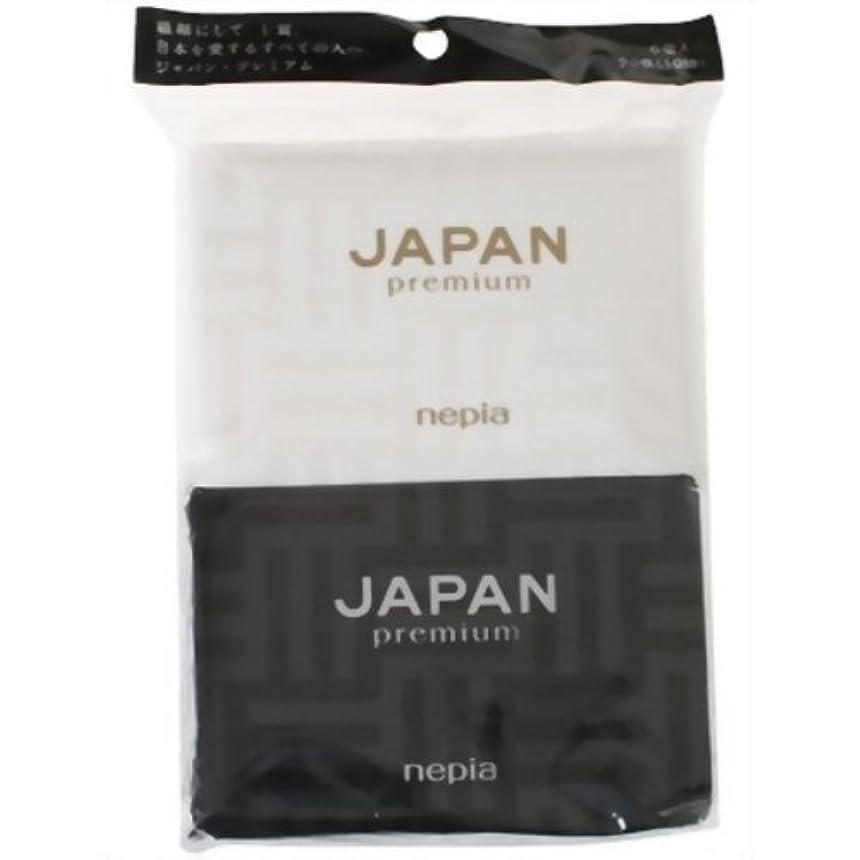 豊富にグリップ最高【ボール販売】 ネピア JAPANプレミアム ポケットティッシュ 20枚 (10組) 6個パック × 10個入