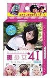 美少女★41 「東京・愛ドル with 神戸コスプレコレクション Vol.1」 トレーディングカード BOX