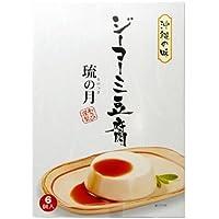 ジーマーミ豆腐 琉の月(るのつき) 6カップ入り×2個 MGあさひ 沖縄土産