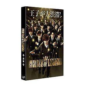 【早期購入特典あり】ドラマ「PRINCE OF LEGEND」前編 [Blu-ray] (B6サイズオリジナルステッカー(前編ver.)付)