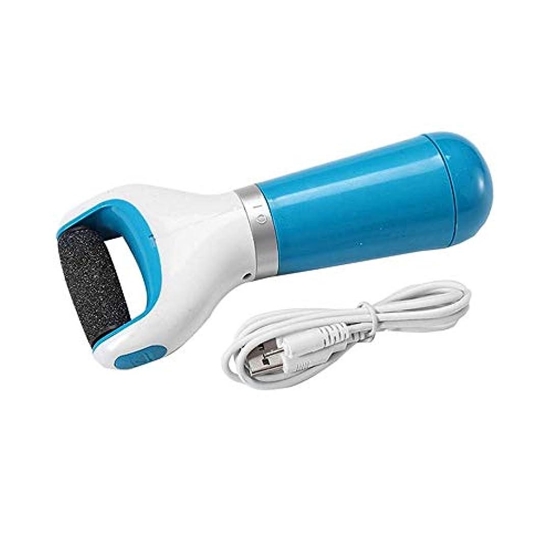素朴な従順な配列携帯用電気足首毛除去剤デッドスキングラインダーフットケアペディキュアフットケアツール,Blue
