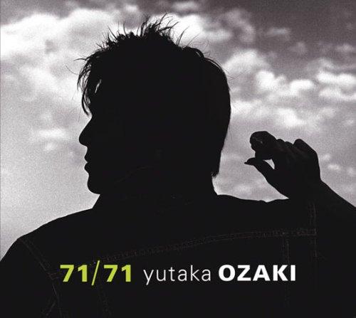 71/71 (完全生産限定盤)