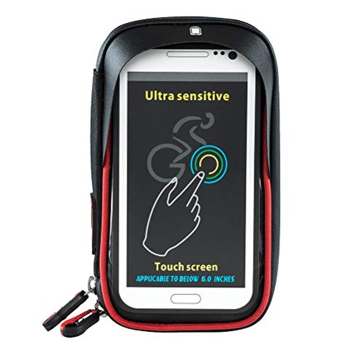 ポジティブ何スケジュールフロントチューブ収納MTB自転車タッチスクリーン自転車バッグ携帯電話パッケージサイクリングブラケットスタンダー防水バッグ(ブラック、レッド)