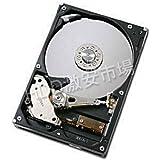 HGSTジャパン HDT725025VLA380 (250GB S-ATA 7200RPM) Deskstar T7K500