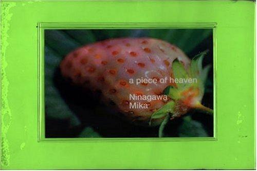 ア・ピース・オブ・ヘブン―蜷川実花写真集の詳細を見る