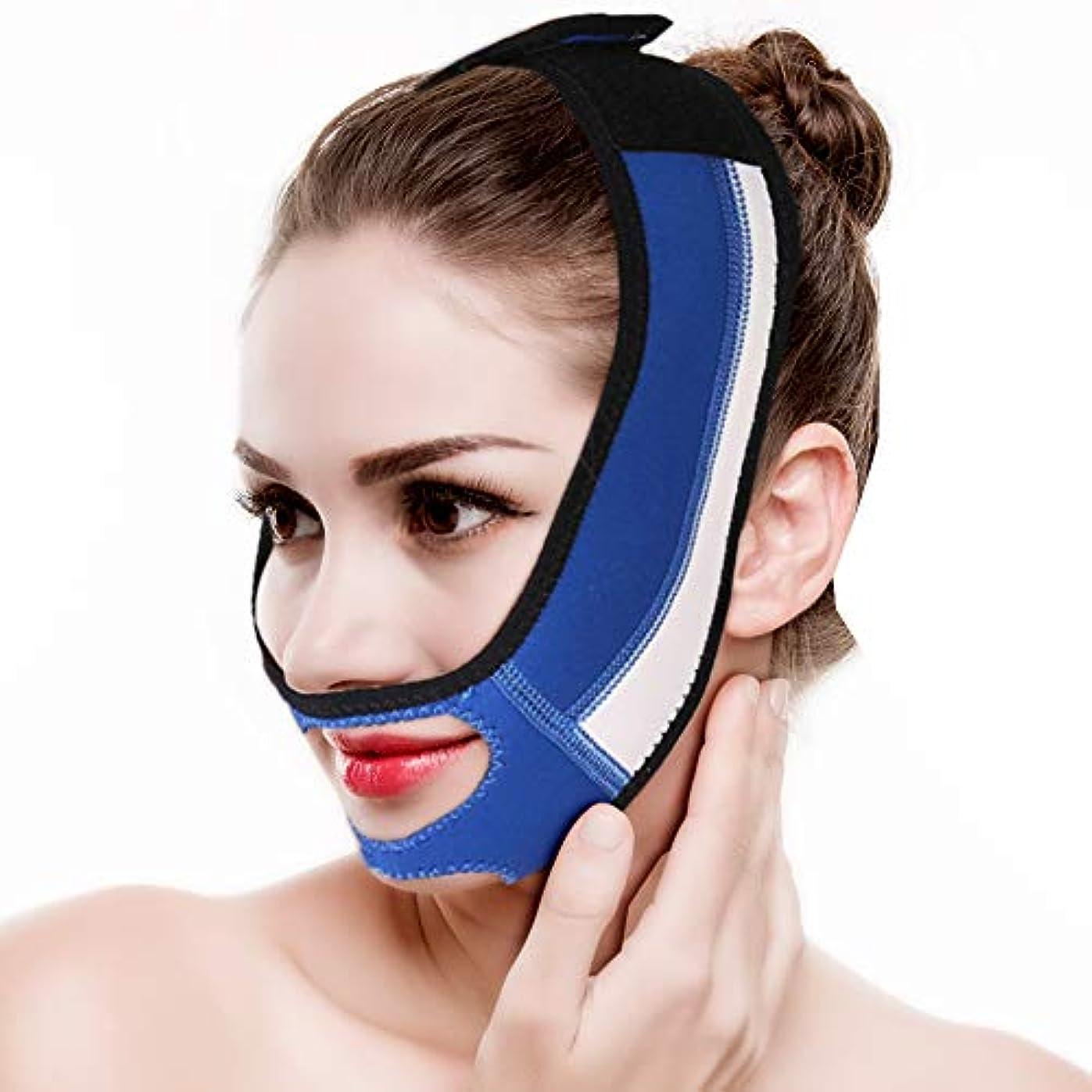 シフトトランスペアレントハシーSemme顔の細くマスクの上昇の表面ベルトは皮の包帯を調節します、二重あごは調節可能な減量の包帯を取除きます