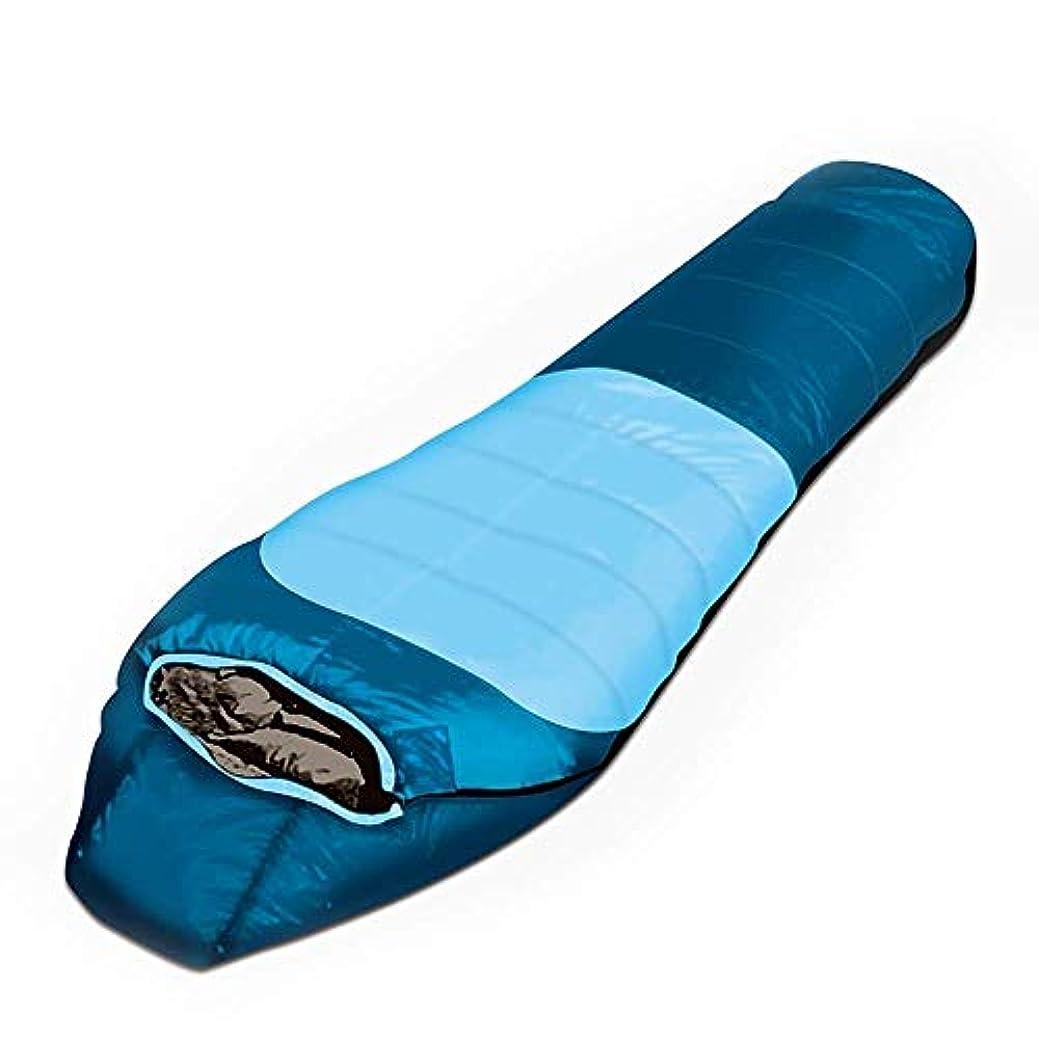 手疑い者ペンフレンドMGIZLJJ 大人のための寝袋軽量の寝袋キャンプの寝袋ミイラの寝袋、ハイキングやアウトドアキャンプのための軽量のバックパッキングの寝袋