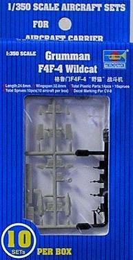 1/350 空母艦載機 (アメリカ大戦機) グラマン F4F-4 ワイルドキャット 10入