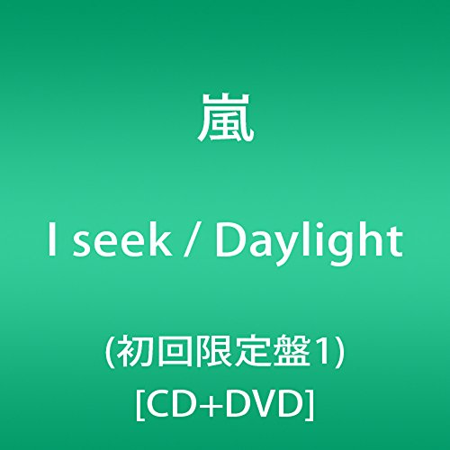 I seek / Daylight(初回限定盤1)(DVD付)