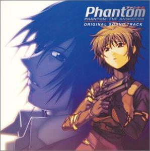 OVA ファントム-PHANTOM THE ANIMATION- オリジナルサウンドトラック CD