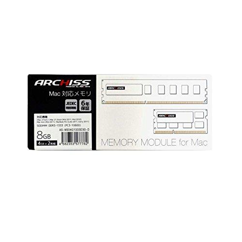 AS-MS04G1333D30-D SODIMM DDR3-1333 PC3-10600  容量8GB 4GBx2  アーキサイト