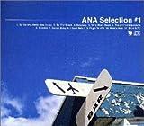 ANA Selection #1 画像