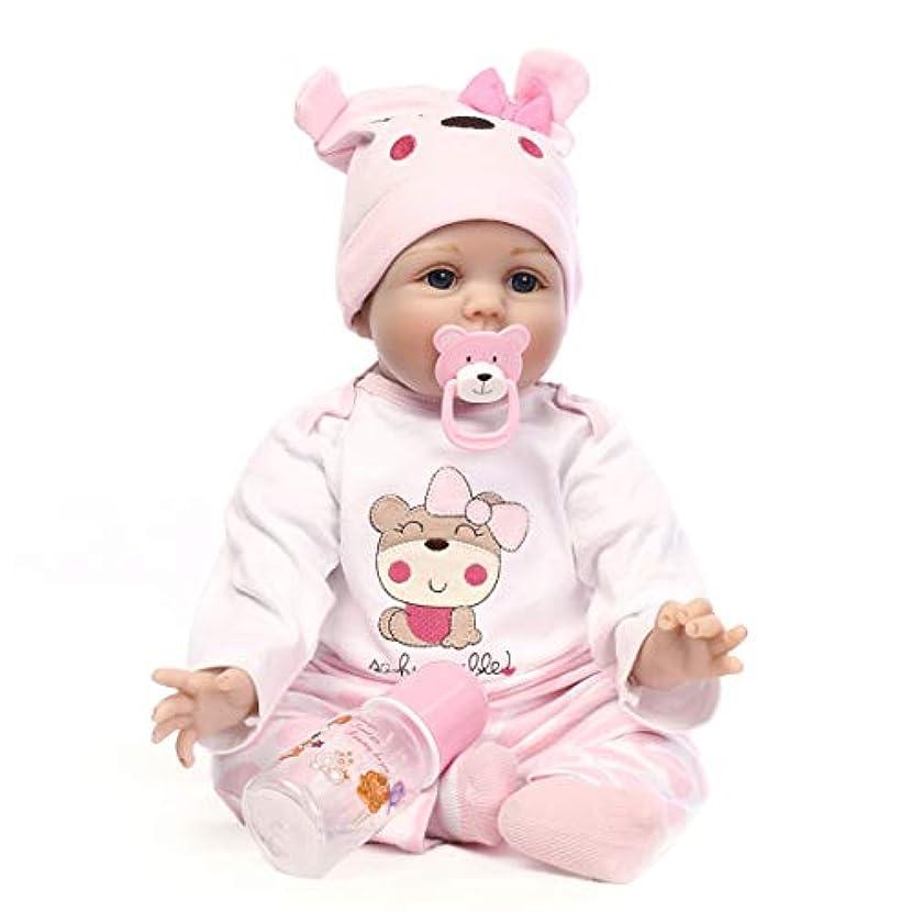 シャベルこしょう破壊する55CM非毒性ラブリーキッズリボーンベビードールソフビリアルな新生児ドールガール子供の女の子のための最高の誕生日プレゼント-ピンク