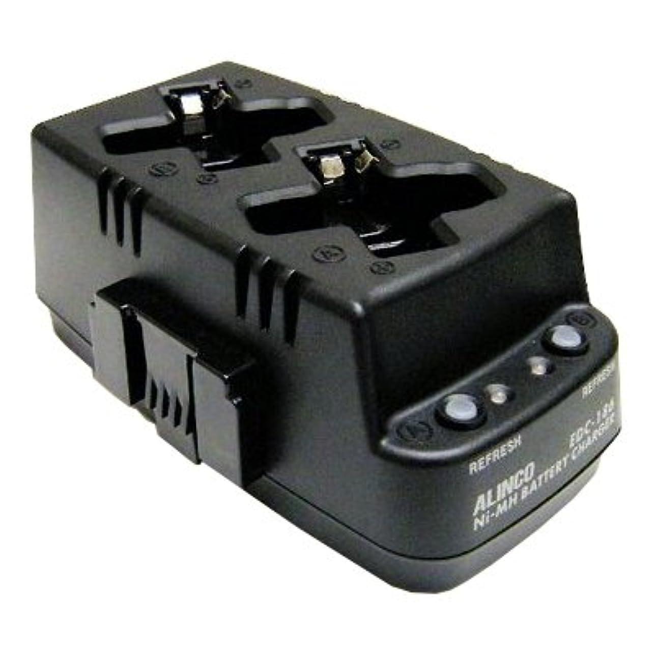 交通ハック経験者ALINCO アルインコ DJ-PX3/DJ-RX3用 ツイン充電器スタンド EDC-186R