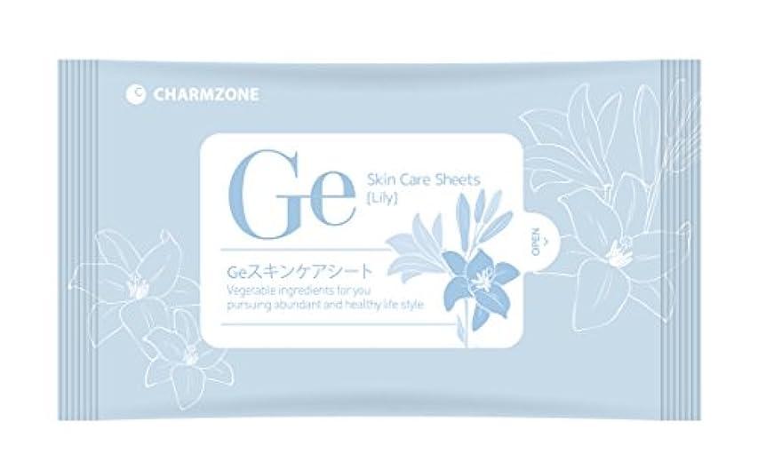 代わって説明的中央CHARM ZONE(チャームゾーン) Geスキンケアシート ホワイトリリー 10枚入 人気韓国コスメ! クレンジングもスキンケアもこれ1枚でOK!
