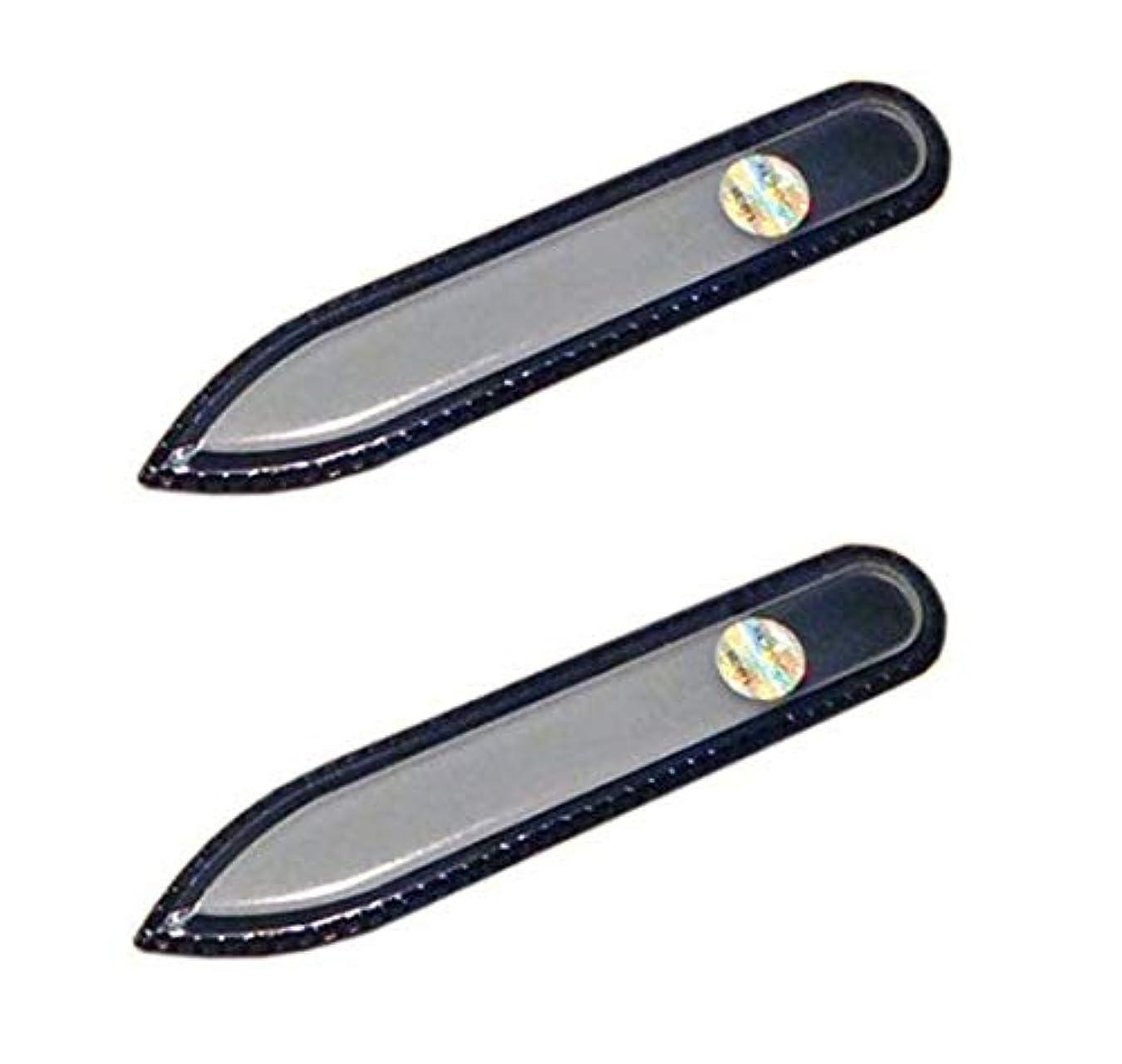 悪性のシャイ鮫ブラジェク ガラス爪やすり 90mm 両面タイプ (ブラジェク ガラス爪やすり 90mm 両面タイプ 2個セット)