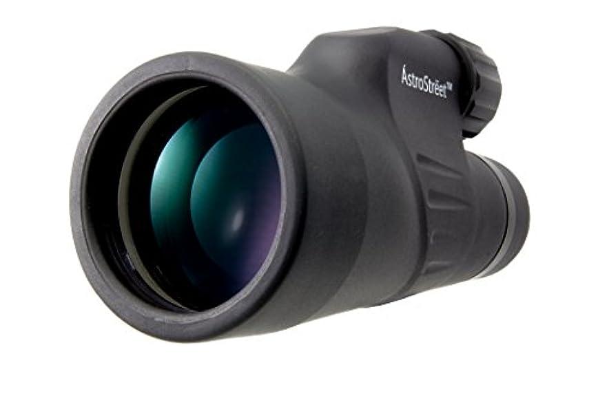 姪ピッチ確保するAstroStreet 12x50 ハイパワー単眼鏡 モノキュラー 12倍 50口径 明るく鮮明な視界 防水 曇り防止加工 バードウォッチング、アウトドアに最適[国内正規品]