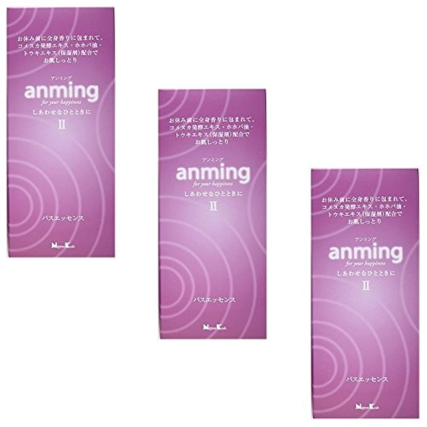 刺すクリック太鼓腹【まとめ買い】anming2(アンミング2) バスエッセンス 480ml ×3個