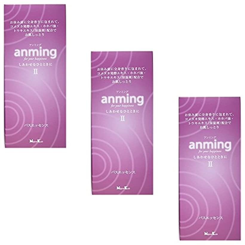 汚染レンド落ち込んでいる【まとめ買い】anming2(アンミング2) バスエッセンス 480ml ×3個