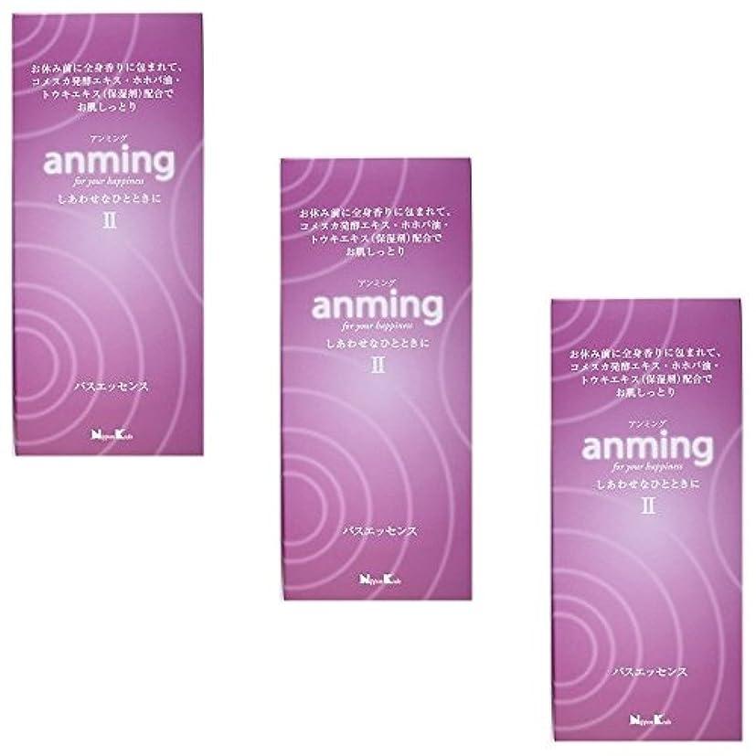 依存汚染する日焼け【まとめ買い】anming2(アンミング2) バスエッセンス 480ml ×3個