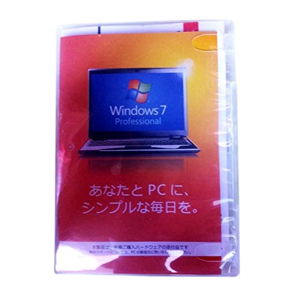 生通行人チートWindows 7 OS 32bit Win 7 DSPオペレーティングシステム ソフトウェア Microsoft Win 7 Professional SP1日本語版