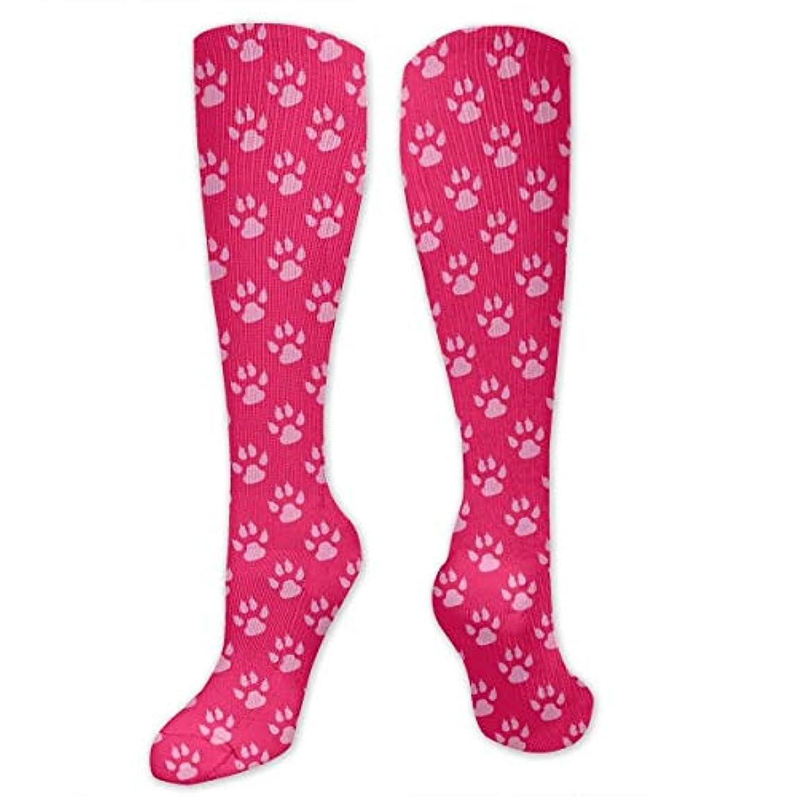 ジョガーなぞらえるむちゃくちゃQRRIYドッグ足フットプリントピンク- 3 D抗菌アスレチックソックス圧縮靴下クルーソックスロングスポーツ膝ハイソックス少年少女キッズ幼児用