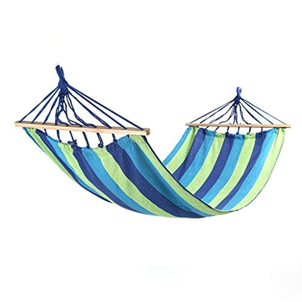 台風廃止クーポン屋外の超軽量の掛かるベッドのキャンプのためのハンモックの網のハンモック、バックパッキングのための携帯用ハンモック (色 : B)