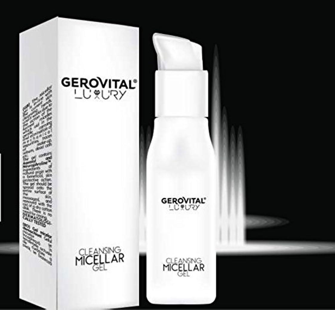 南極個人的に適応ジェロビタール ラグジュアリー クレンジングミセラージェル 100 ml / 3.4 fl.oz [海外直送] [並行輸入品]