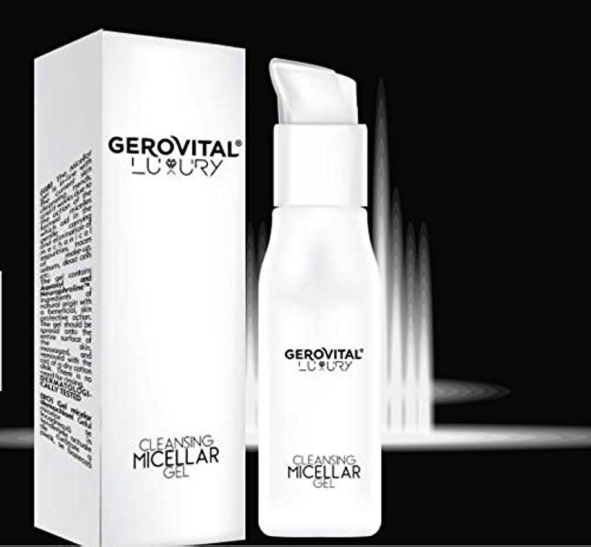 ニコチン対形成ジェロビタール ラグジュアリー クレンジングミセラージェル 100 ml / 3.4 fl.oz [海外直送] [並行輸入品]